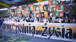 Bilety na mecz z AZS-em Koszalin